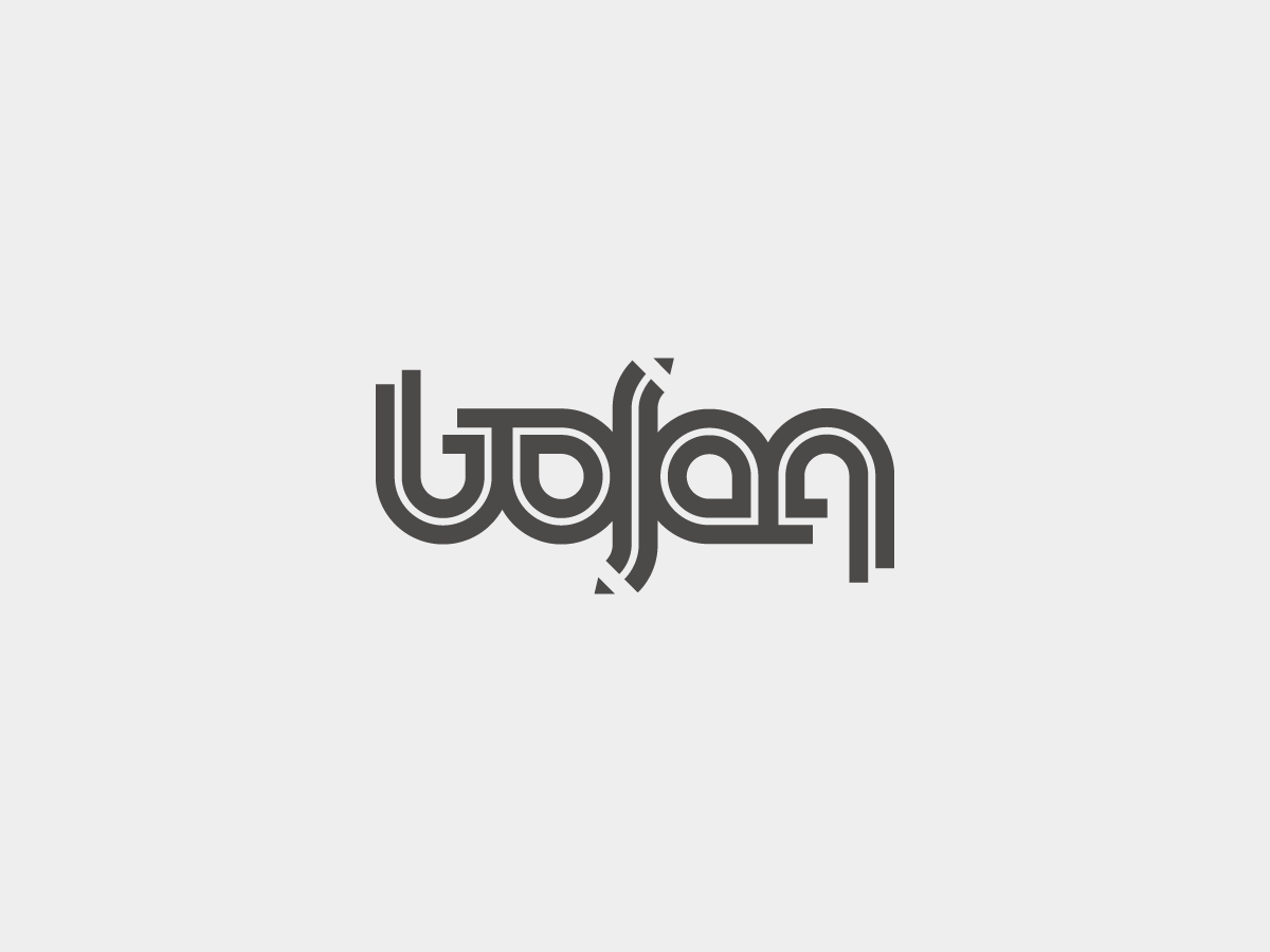 Bojan ambigram