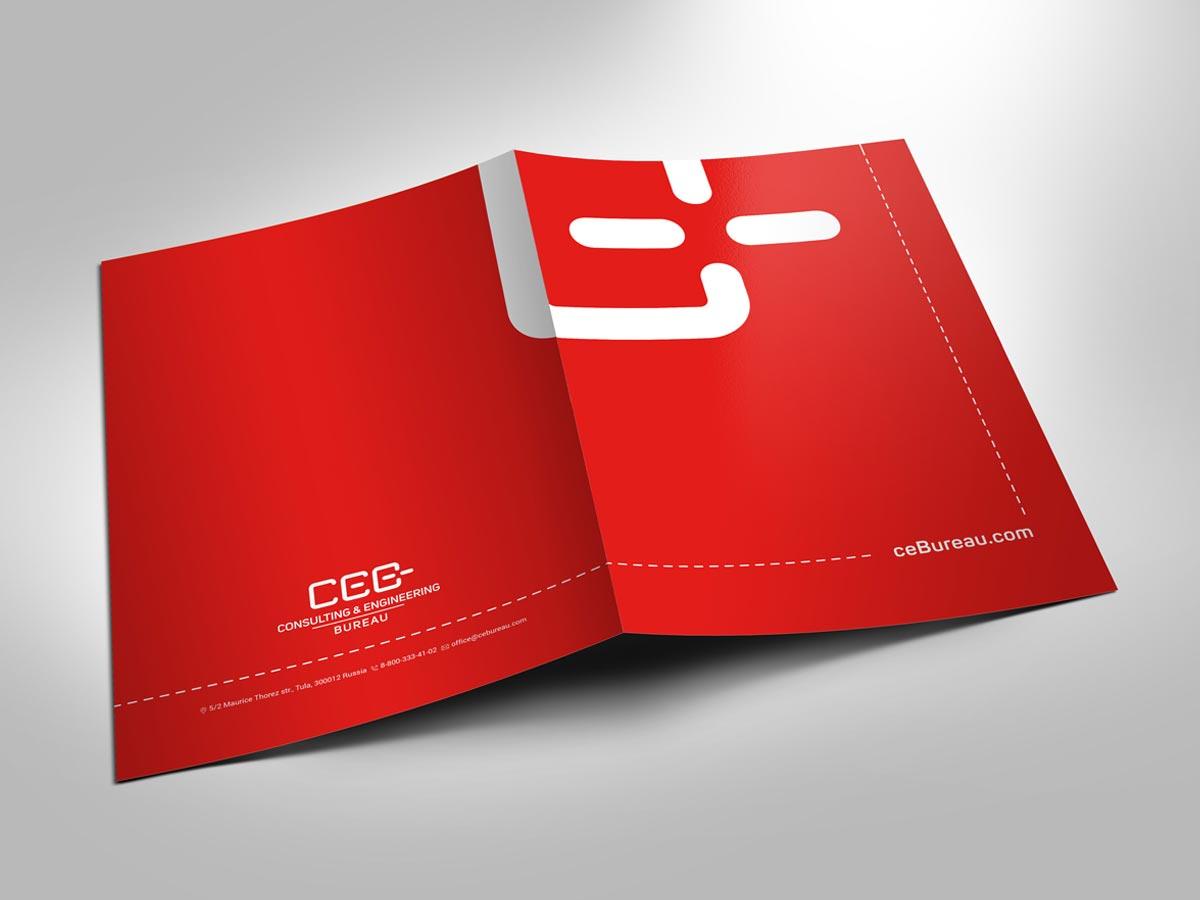 Ceb folder2