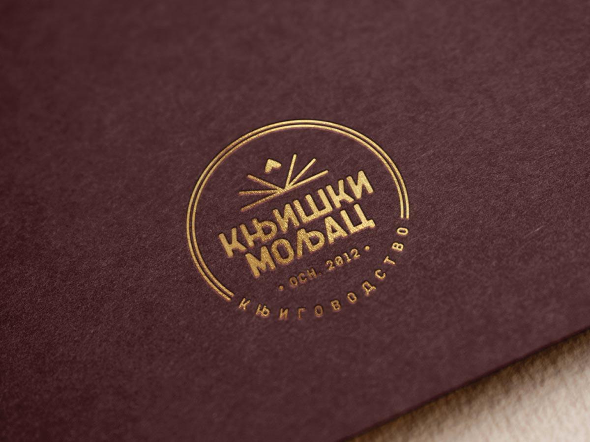 Knjiski moljac logo2
