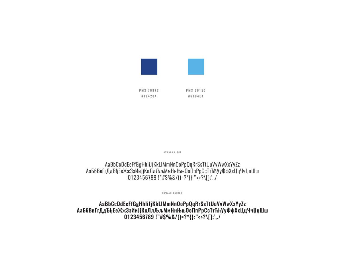 Rav typography colors