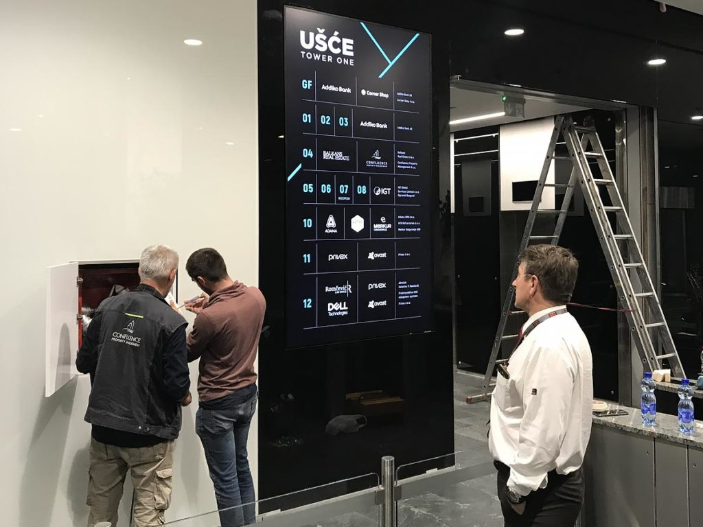 Usce tower one lobby bigscreen