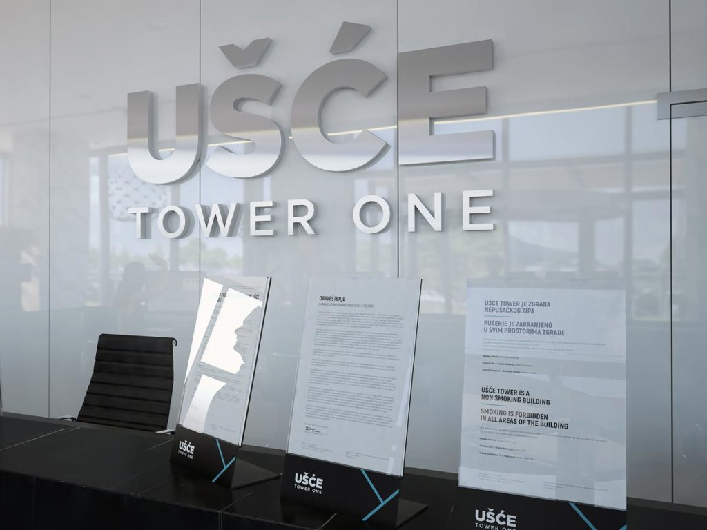 Usce tower one lobby4
